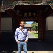 tsinghua_2